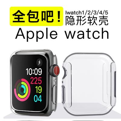 苹果手表4代保护壳apple watch series全包硅胶透明iwatch5保护套