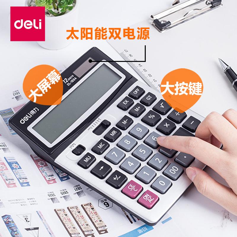 Калькуляторы Артикул 531032625417