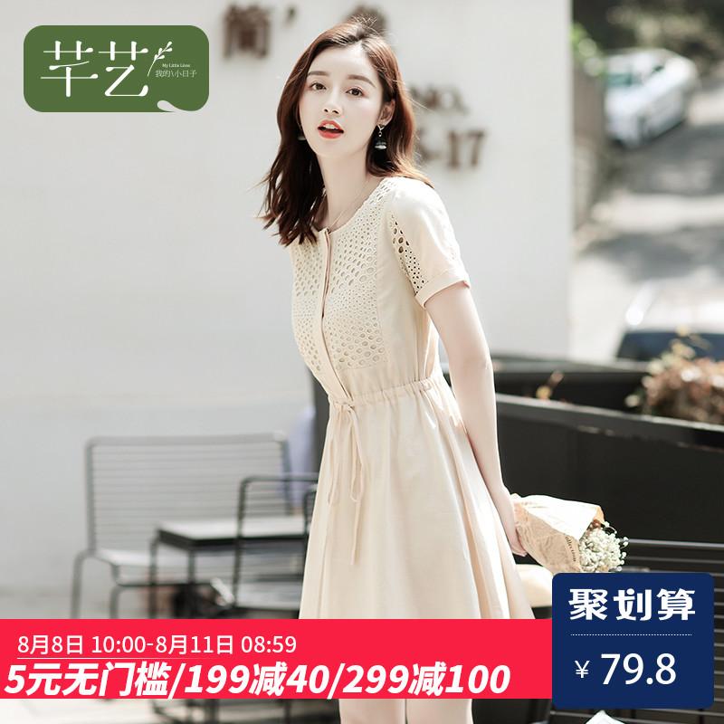 小个子连衣裙女夏季2018新款气质韩版高腰显瘦中长款矮个子裙子