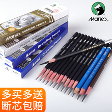 Marley charcoal art students horsepower pencil sketch set professional drawing tool sketch special soft medium hard carbon h2b4b6b paper pole beginners art supplies wholesale 14B