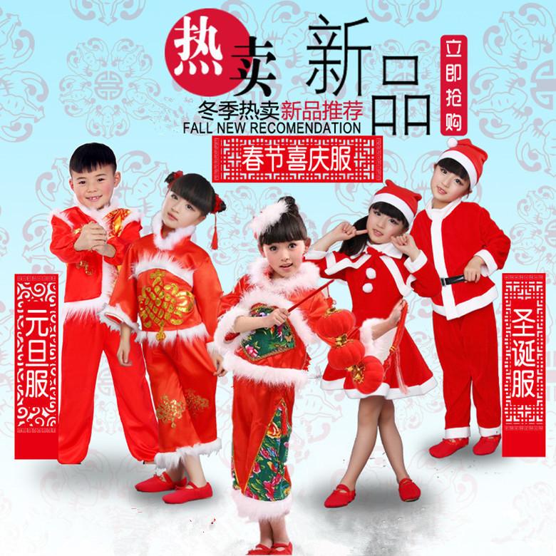 儿童元旦春节喜庆中国结秧歌开门红