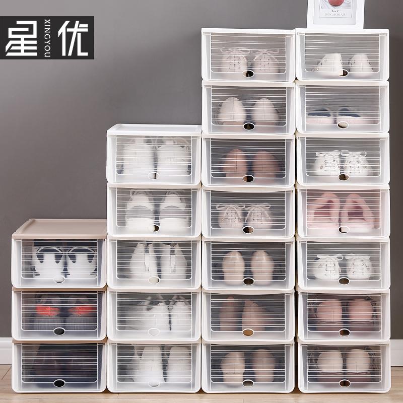 6个装加厚鞋盒防尘鞋子收纳盒塑料抽屉式鞋柜宿舍收纳神器省空间