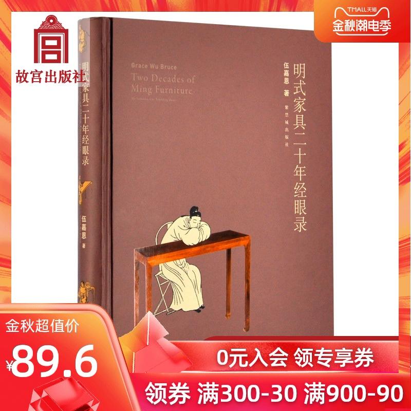 Книги о коллекционировании Артикул 530856129815