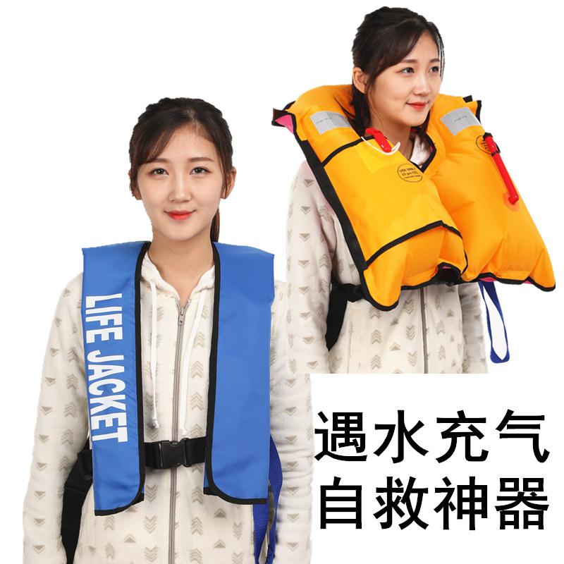 Портативный для взрослых рука автоматическая газированный судно использование спасательные жилеты на открытом воздухе рыбалка ремень плавать поплавок скрытая жилет поплавок сила одежда
