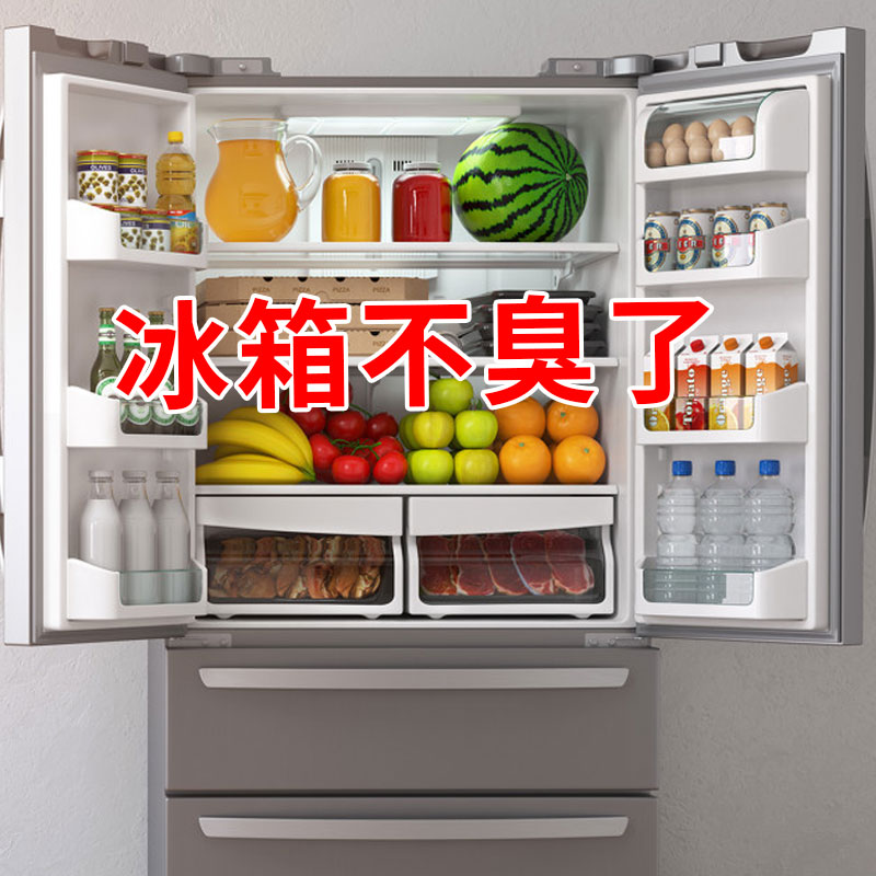 Поглотители запаха для холодильников Артикул 602549462819