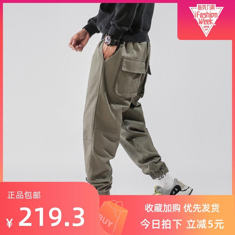 yeadl a21官方店2019麻李现工装裤满438.60元可用219.3元优惠券