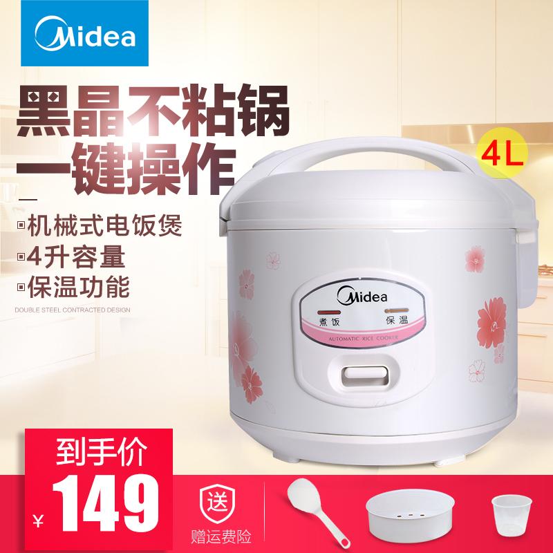 Midea/美的 YJ408J机械式电饭煲4L容量家用3-4-6人电饭锅全国联保