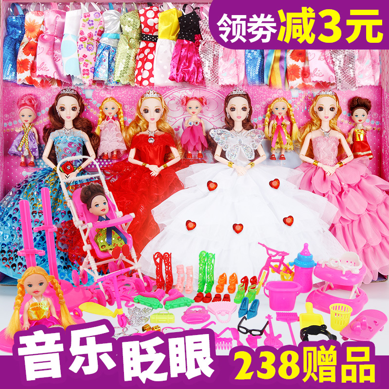 Sweet Barbie Doll Set Super Gift Box Girl Princess Children's Toy Dream House Large Single Cloth