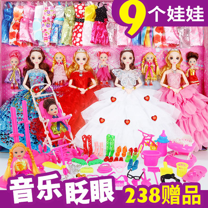 依甜芭比换装洋娃娃套装大礼盒女孩公主儿童玩具城堡梦想豪宅单个