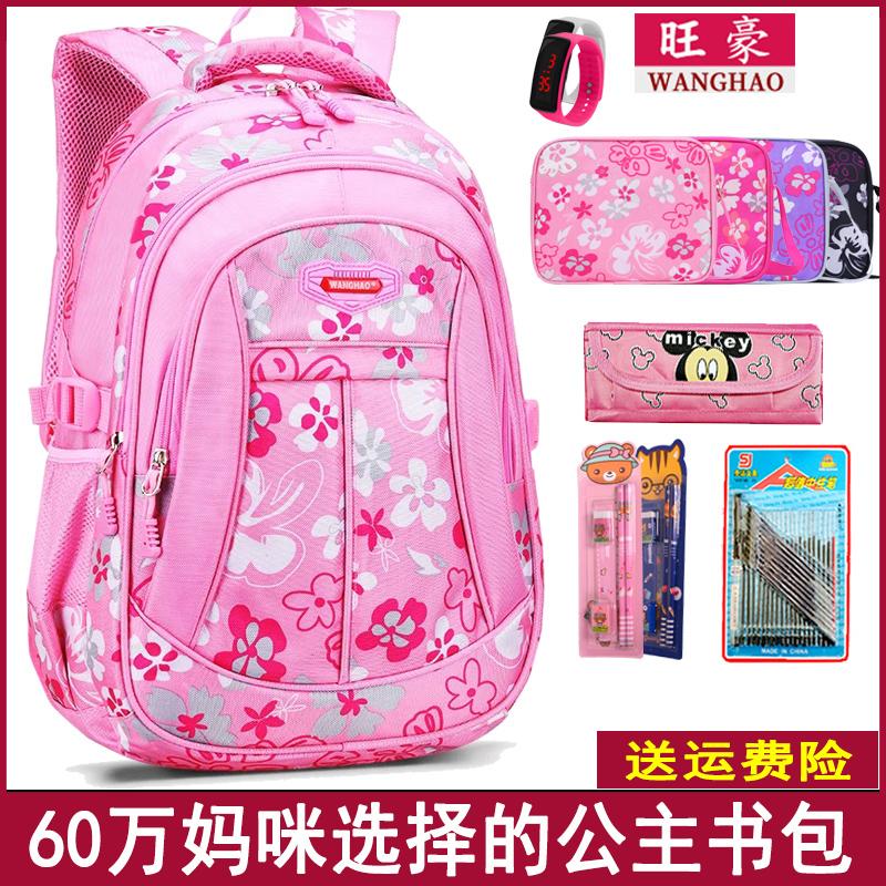 書包小學生女生1-2-3-4-6年級女孩可愛輕便護脊雙肩包女兒童背包5
