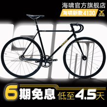 Tsunami dead flying bicycle, male 4130, female retro steel frame, individual bicycle, racing action, reverse riding