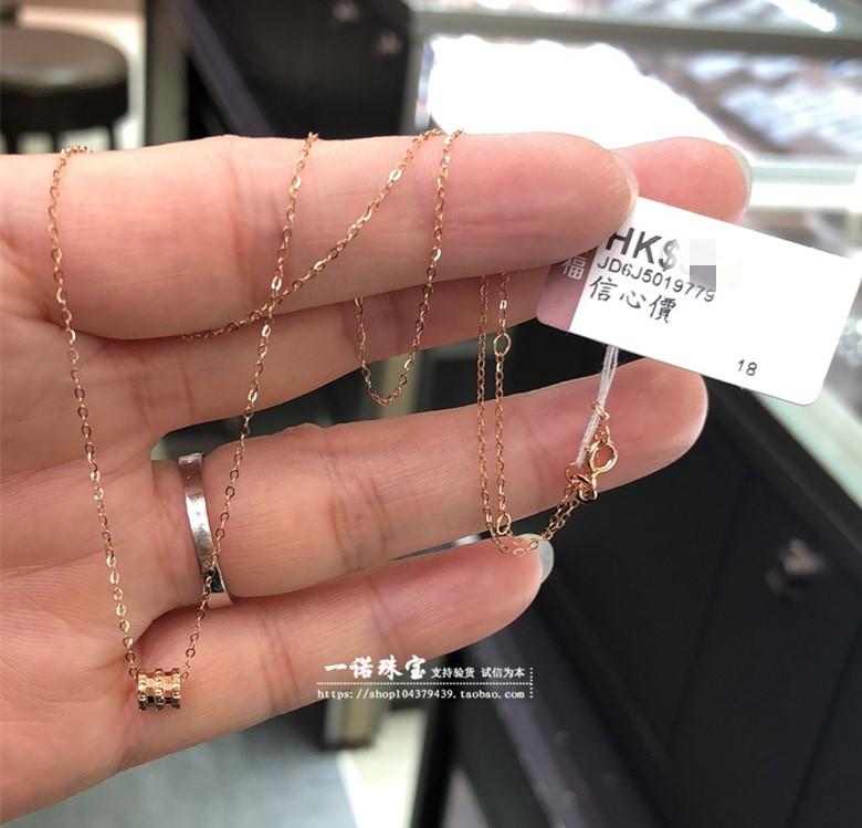 金项链迷你款k玫瑰金小蛮腰一体套链18k750六福珠宝专柜正品