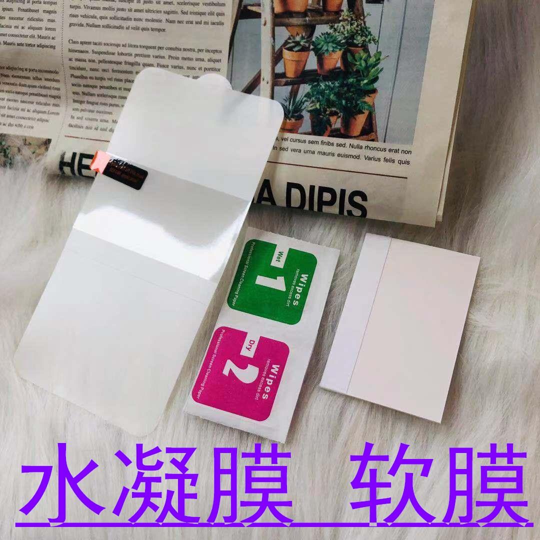 Huawei mate30 20pro x 9 10 P30 Pro water coagulation soft full screen hot bending film nano nova3 8x