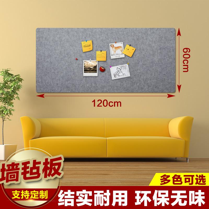 Пользовательский войлок панель разноцветный пробковый панель Фотостудия на стене панель Сообщение на доске объявлений панель