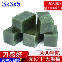 3X3X5CM практика глава материал печать камень глава материал печать гравировка печать вегетарианец глава камень материал темно-зеленый замораживать камень оригинал камень сделанный на заказ