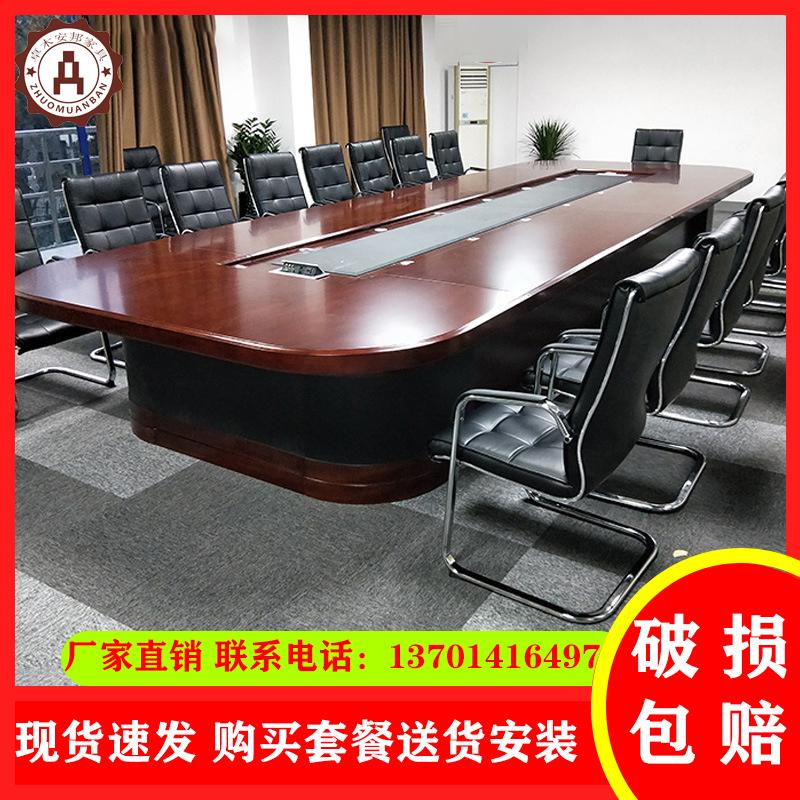 大型培训实木皮油漆多人开会桌椭圆形桌椅组合会议室会议桌长桌