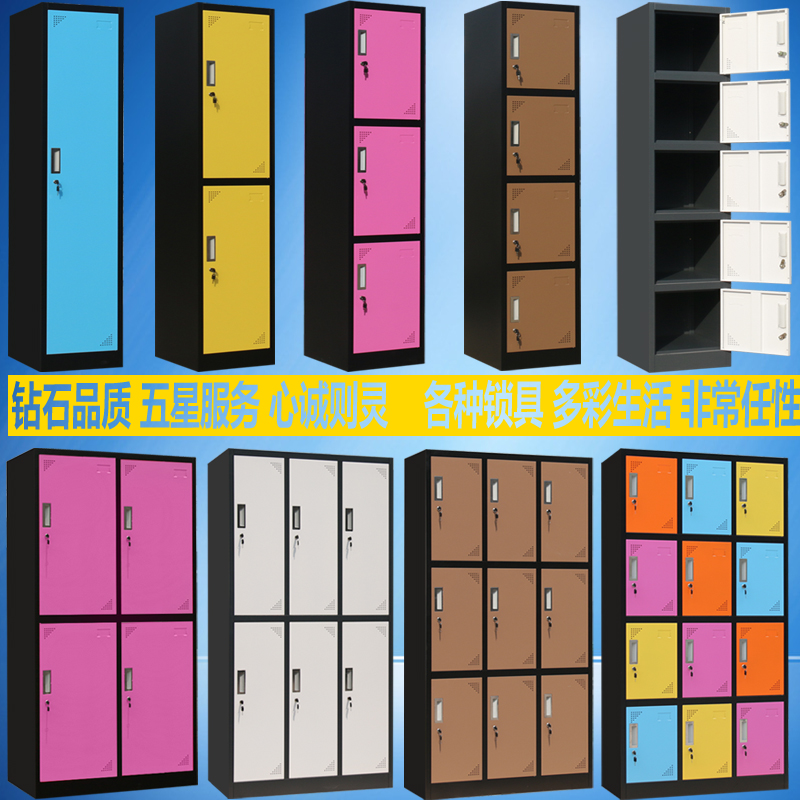 Доставка по всей стране включена шкафчик цвет больше ворота хранение кабинет двенадцать ворота девять ворота железный лист кабинет шесть депозит пакет кабинет