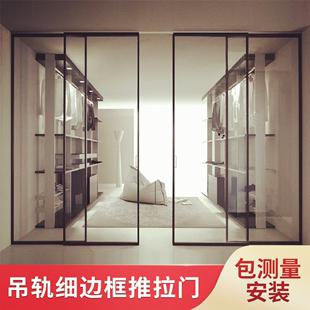 北京定做黑色极窄边吊轨推拉门厨房客厅阳台推拉门钢化玻璃推拉门