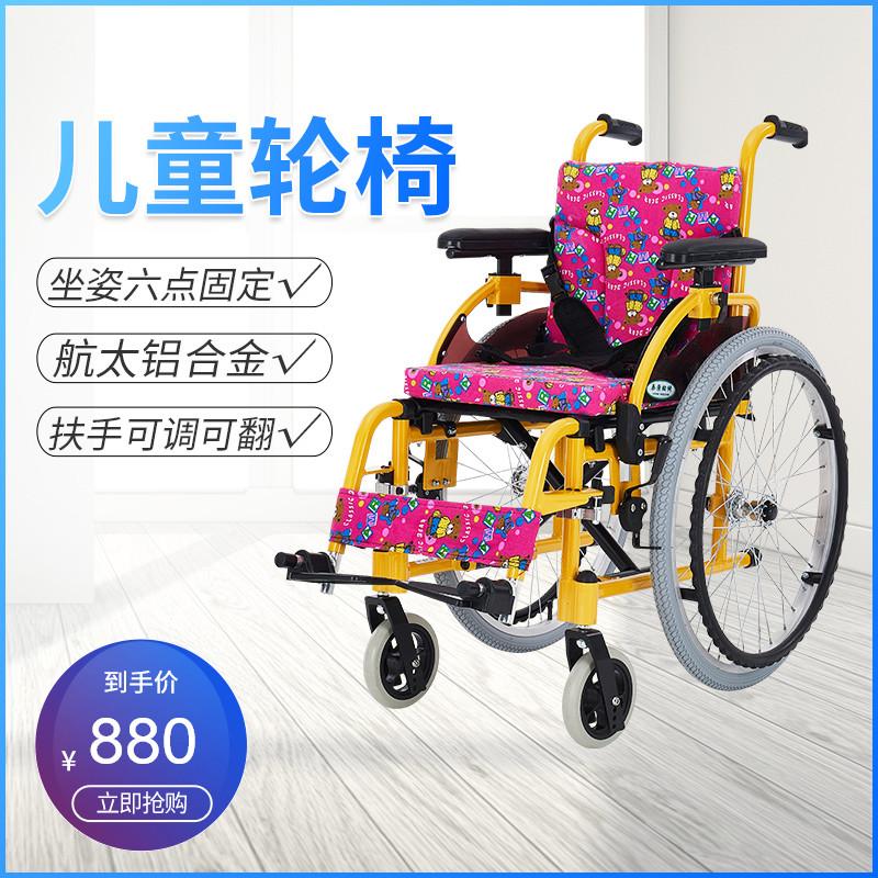 (用680元券)泰康儿童轮椅车折叠轻便小型手推车