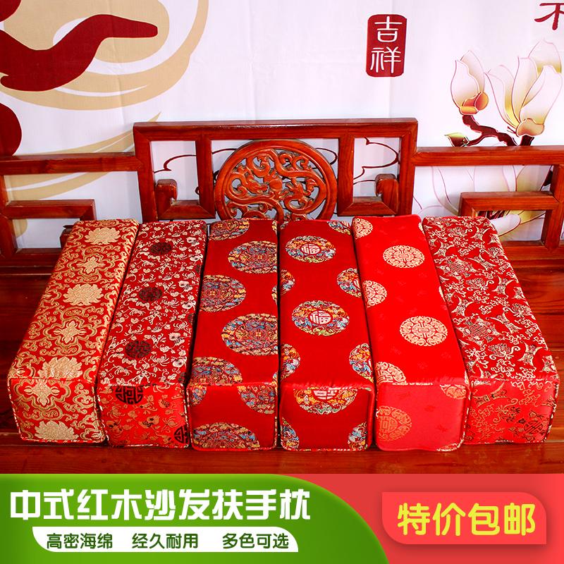 中式红木沙发抱枕罗汉床靠垫扶手长方形腰枕包邮仿古海绵枕头定做