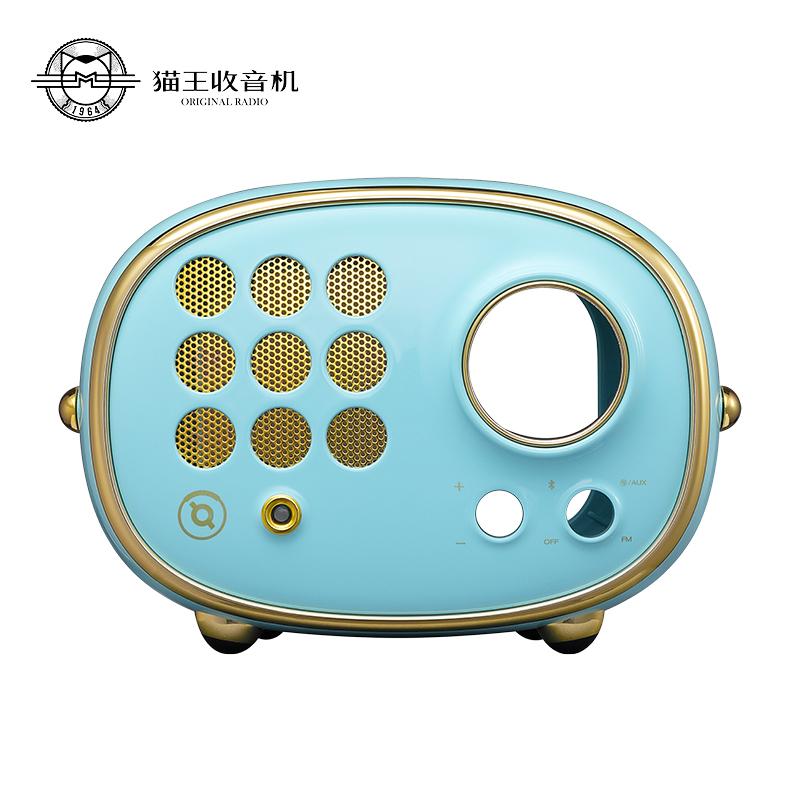 Кот король радио PP1-0200BUP поп синий строительные блоки стиль реаковина