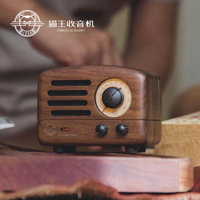 猫王收音机 MW-2猫王小王子胡桃木 创意复古可爱无线蓝牙小音箱便携式迷你小音响家用户外原木质收音机低音炮