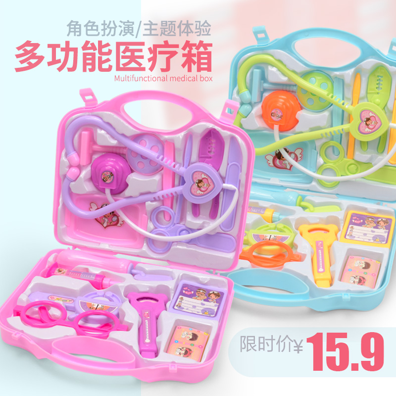 Childrens doctor toys portable medicine box set stethoscope injection girl boys 1-3-6 years old