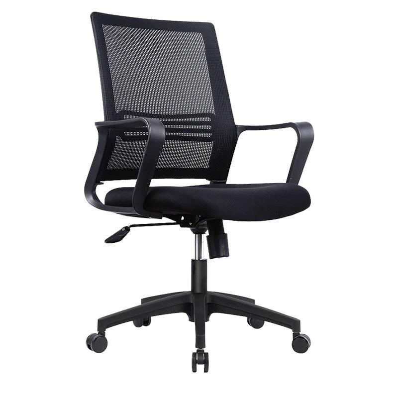 办公椅子职员椅升降电脑椅员工椅洽谈会议椅接待椅网布家用椅子