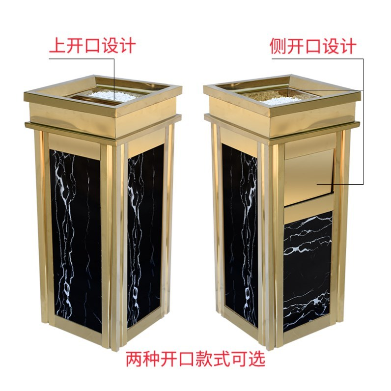 Property scenic spot net cafe trash can high grade hotel toilet fruit shell box Luxury House Hotel unit airport large
