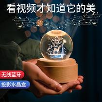 水晶球透明圆球梦幻音乐盒蓝牙小王子八音盒女生浪漫公主生日礼物