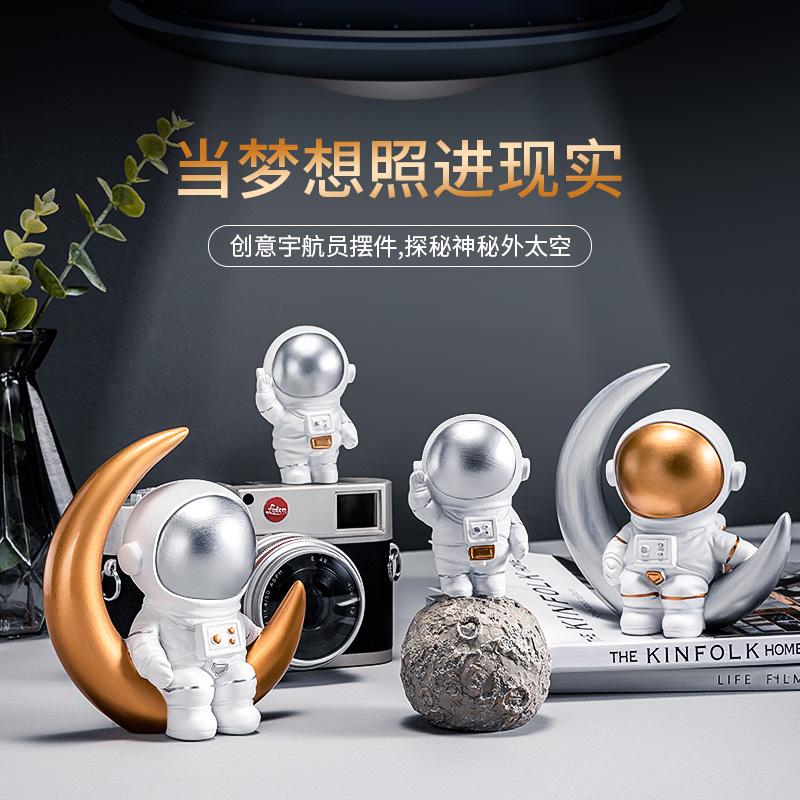 生日礼物男生跨年送男士朋友送给男孩子给精致实用的小创意宇航员