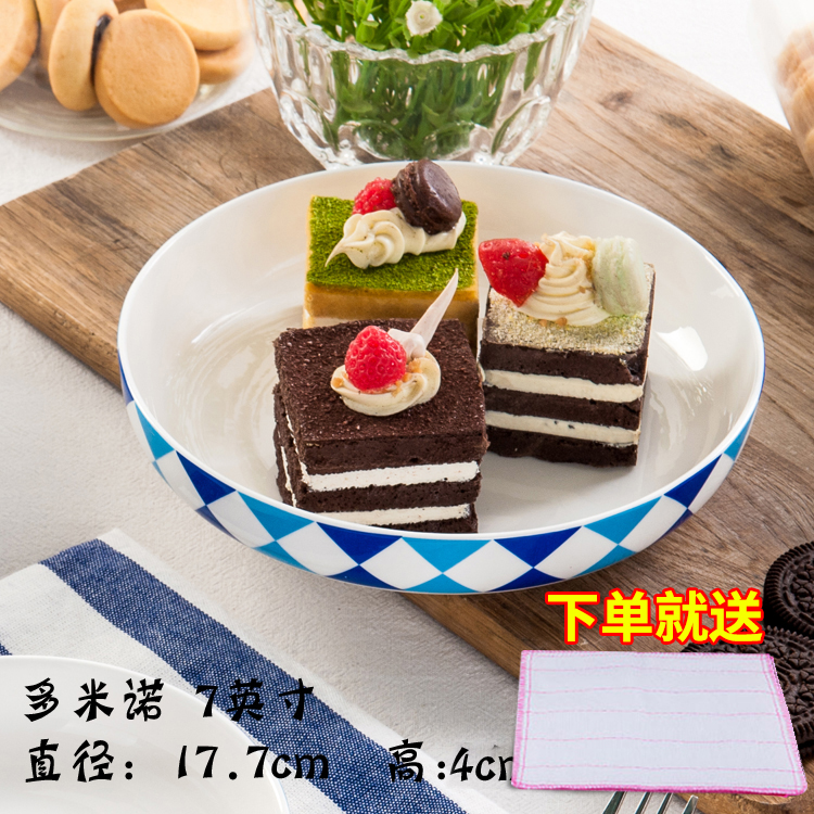 Ceramic plate household creative dishes tableware simple bone china plate soup plate 7 inch round fruit plate package mail