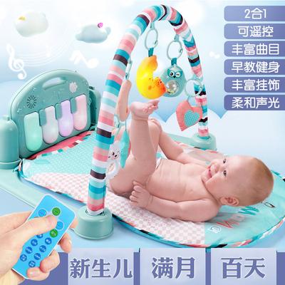 新生儿礼盒初生宝宝0-3-18满月礼物婴儿用品大全母婴套装礼品高端
