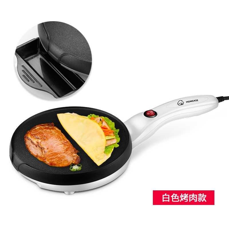 家用电饼铛当插电秤锅煎烤机薄饼小型煎饼锅烙饼锅小家电厨房电器