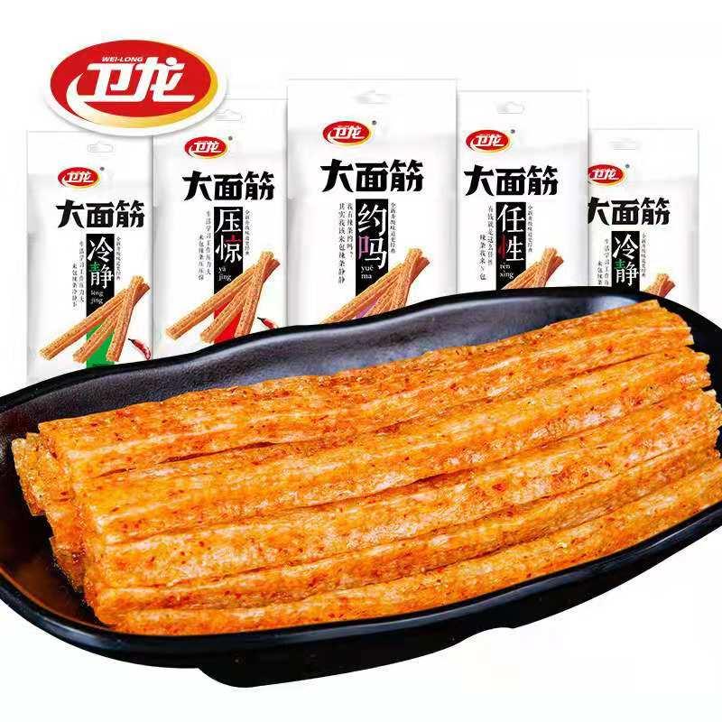 【部分地区包邮】卫龙大面筋65g*10包辣条素食制品怀旧零食麻辣