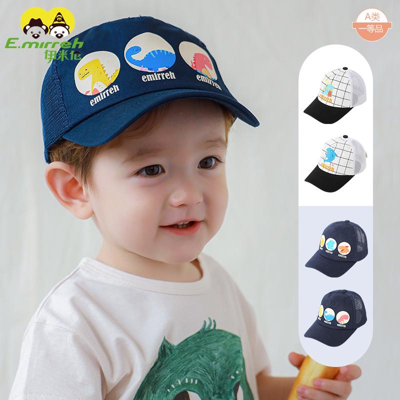 伊米伦夏季儿童棒球帽网眼男童鸭舌帽女童宝宝遮阳帽子婴儿太阳帽