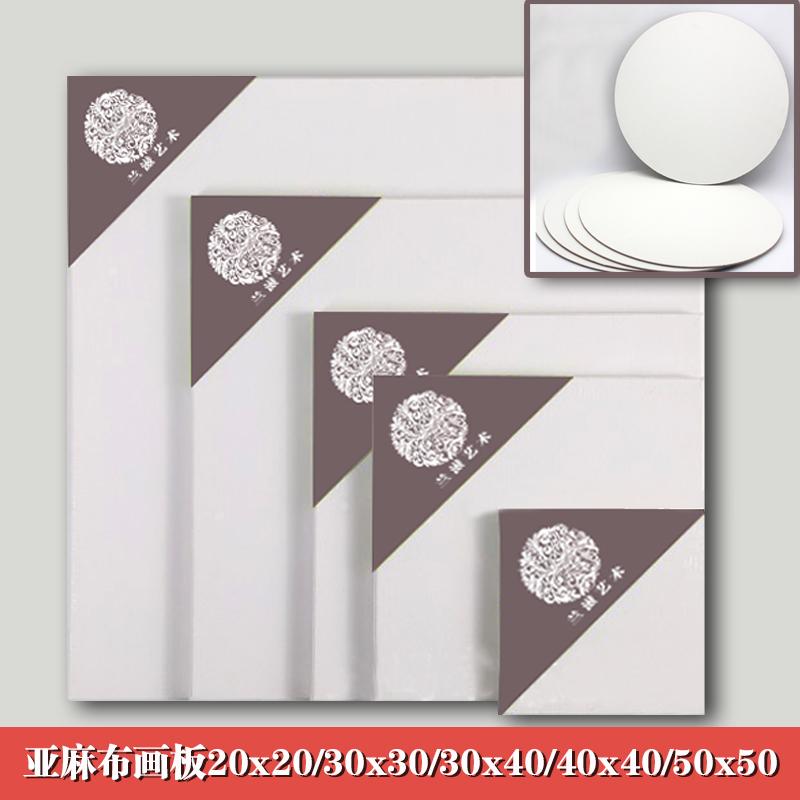 油画布框亚麻定制包邮丙烯流体画材料圆形实木油画内框木条油画布