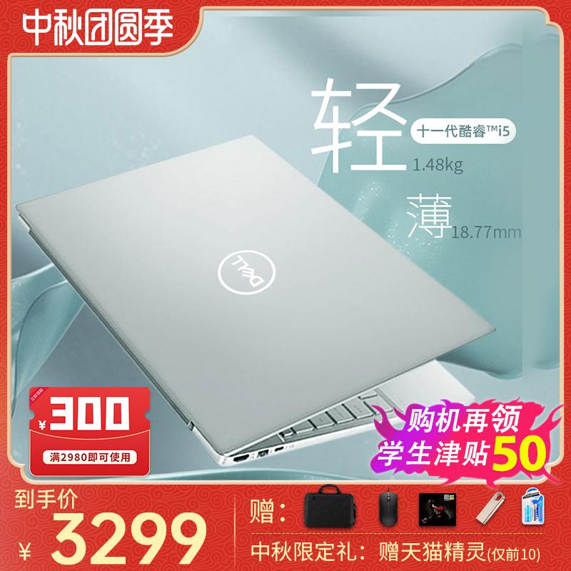 Современные ноутбуки Артикул 564059092398