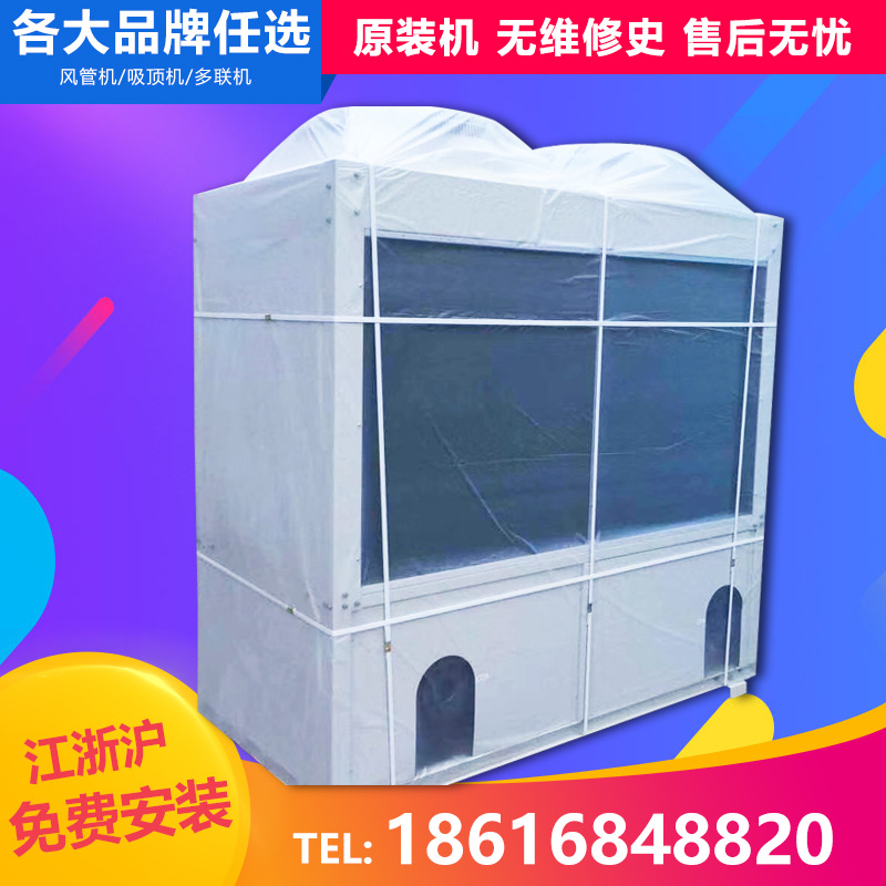 二手中央空调65/130kw风冷热泵模块水冷螺杆水机空气能地源热泵