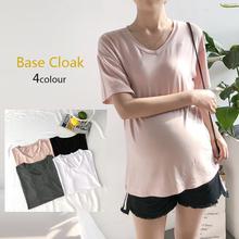 孕妇装夏季莫代尔短袖上衣纯棉打底衫T恤纯色V领韩版中长款夏装