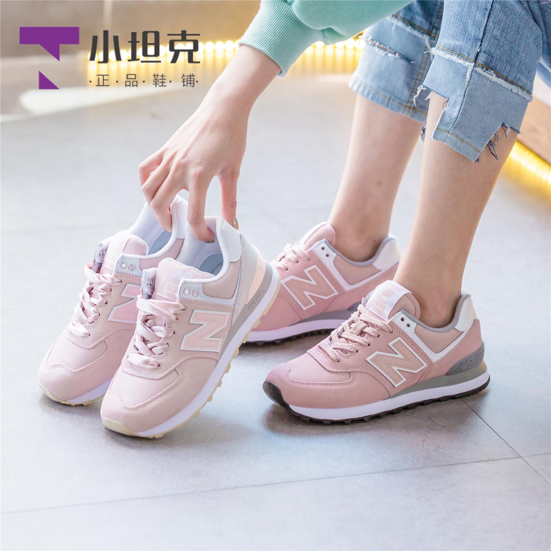 New Balance/NB女鞋少女樱花粉复古休闲运动鞋跑步鞋WL574TAC/UNC