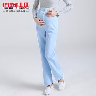 孕妇护士裤夏装白色松紧裤秋冬夏季工作服医生纯棉托腹裤白大褂