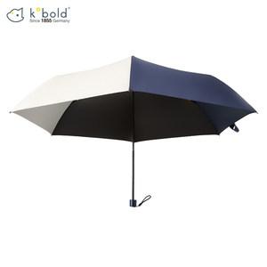 德国kobold超轻防晒防紫外线太阳伞