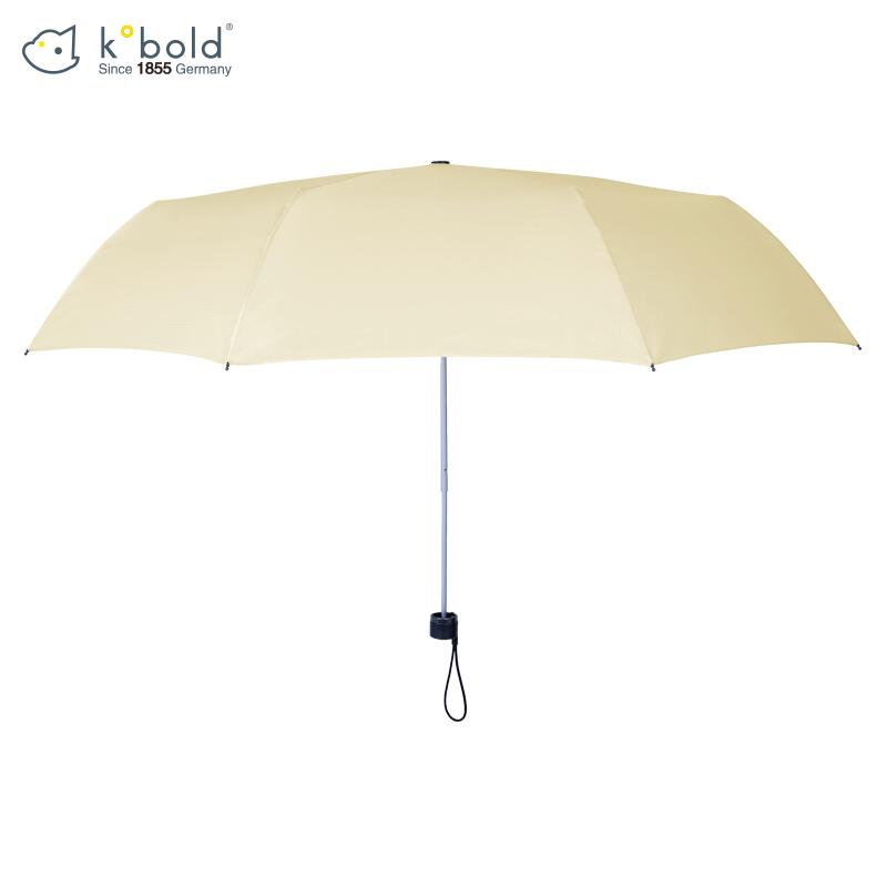 德国kobold超轻小巧三折伞折叠晴雨两用伞防晒伞学生雨伞女小清新