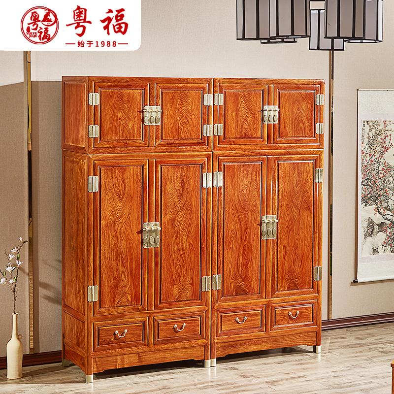 素面全实木红木中式卧室组合花梨木刺猬紫檀顶箱柜大衣柜