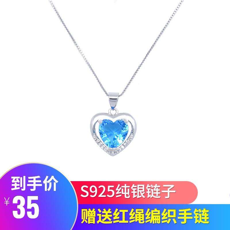 Childrens necklace Korean women fashion clavicle chain girl simple Princess student versatile crystal pendant jewelry gem