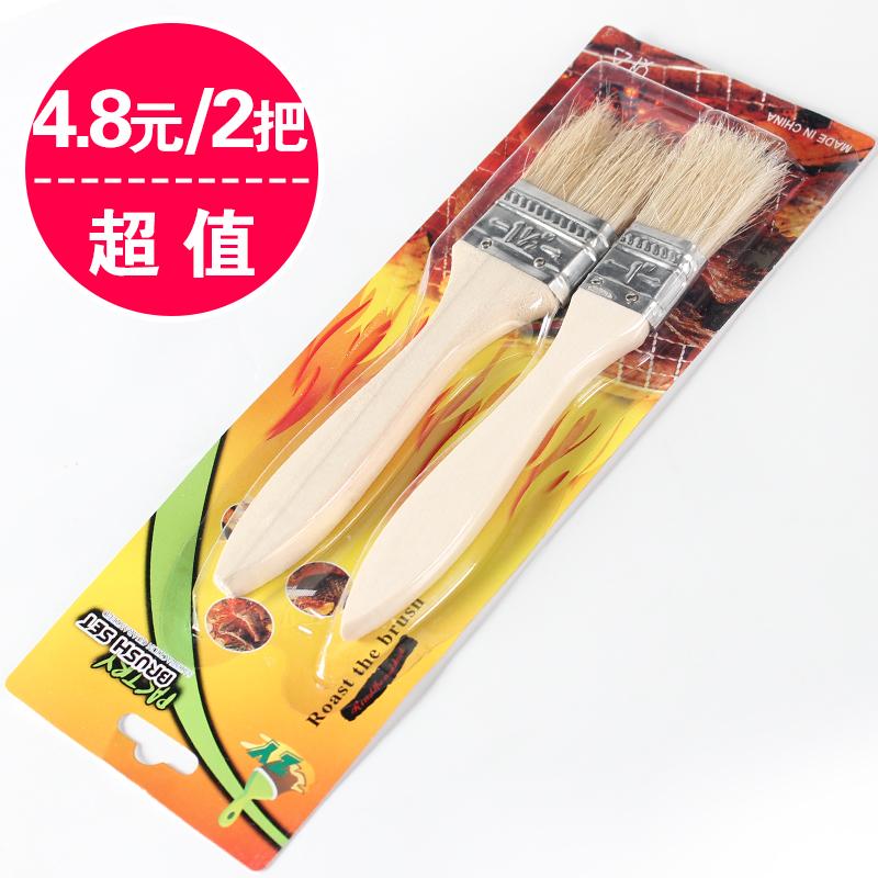 烧烤油刷子厨房耐高温不掉毛烘培工具用品配件食品调料小毛刷