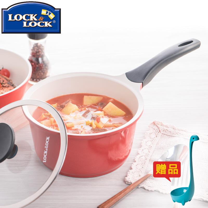 乐扣乐扣陶瓷奶锅不粘锅宝宝辅食锅煮热牛奶小锅汤电磁炉通用18cm