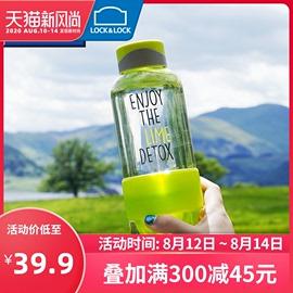 韩国乐扣乐扣塑料柠檬杯榨汁便携学生水杯随手杯成人茶杯正品杯子