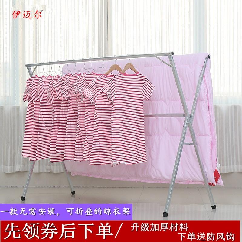 落地折叠卧室内伸缩简易凉挂衣杆12月02日最新优惠